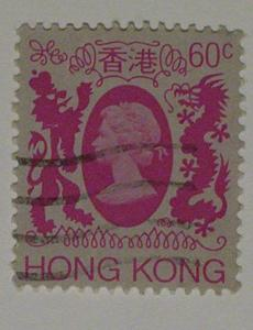 Hong Kong Scott #393 used