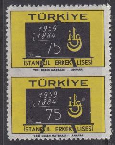 Turkey - Scott 1433 Mint hinged pair imperf between (offset on back)