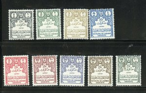 SAUDI ARABIA SCOTT# O7-O15 MINT LIGHTLY HINGED AS SHOWN