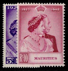 MAURITIUS GVI SG270-271, ROYAL SILVER WEDDING set, NH MINT. Cat £17.