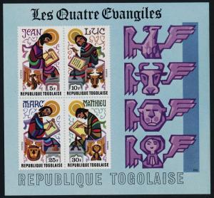Togo 991a MNH Christmas
