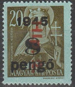 Hungary #808  F-VF Unused