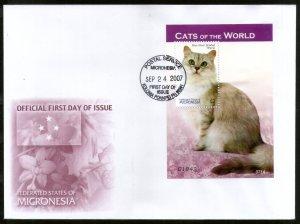 Micronesia 2007 Cats Pet Animals Fauna Sc 755 M/s FDC # 9464