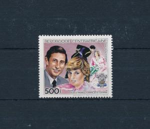 [61039] Central African Rep 1984  Wedding Princess Diana from set MNH 8746395015