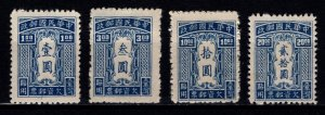 China 1948 Taiwan, Postage Due, Part Set (excl. $5) [Unused]