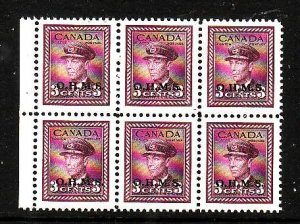 Canada-O3i-block of 6 two official strips showing narrow spacing variety in