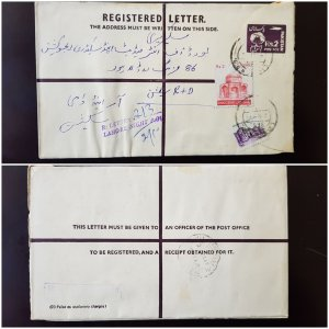 Pakistan Registered Stationery Letter Envelope 1985 USED Rs. 2 LAHORE NIGHT POST