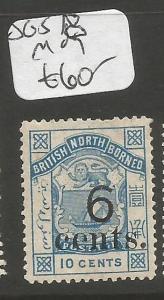 North Borneo SG 56 MOG (3clt)