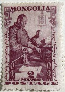 AlexStamps MONGOLIA #63 VF Mint