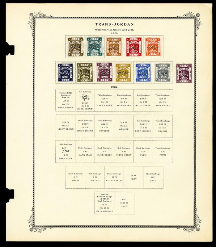 Trans-Jordan 1920s to 1950s Stamp Collection