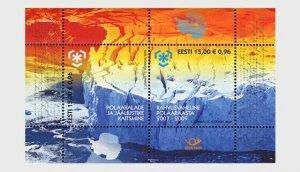 2009  ESTONIA  -  SG: MS589  -  INT. POLAR YEAR - UNMOUNTED MINT MINI SHEET