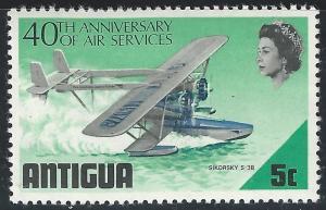 Antigua #232 5c Plane - Sikorsky S38