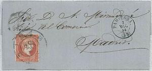 SPAIN -  POSTAL HISTORY COVER : EDIFIL 40 - Rueda de Carreta 38 - PAMPLONA 1858
