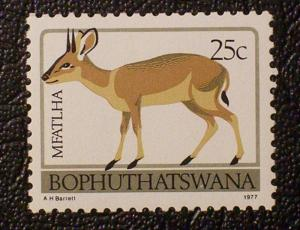 South Africa - Bophuthatswana Scott #17 mnh