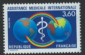 France Scott 2113 MNH!