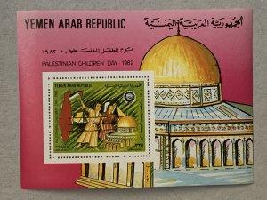 Yemen 1982 Palestinian Children Day MS.  Scott C128a, CV $8.00,  Mi BL 229