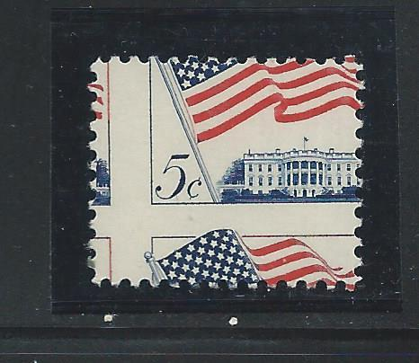 #1208 MNH Major 2 Way Misperf Error