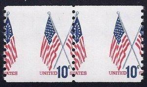 1519 -10c Misperf Error / EFO Flag Pair Mint NH (Stk10)
