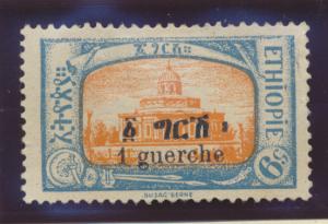 Ethiopia Stamp Scott #144, Mint Heavily Hinged - Free U.S. Shipping, Free Wor...