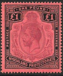 NYASALAND SG98 1913 £1 PURPLE & BLACK ON RED MTD MINT
