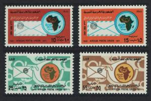 Libya 10th Anniversary of African Postal Union 4v SG#514-517