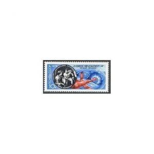Russia 4368 block/4,MNH.Michel 4402. Soyuz 18-Solyut 4,1975.Klimuk,Sevastyanov.
