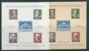 Germany Thuringia 16N9-9a National Theater s.s. set MNH