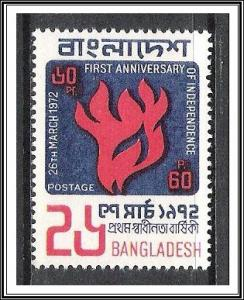 Bangladesh #34 Anniversary of Independence MNH