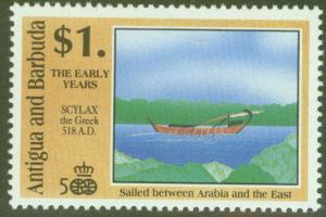 ANTIGUA Scott 1415 MNH** Greek Ship stamp 1991