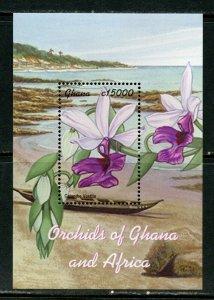 GHANA  ORCHIDS OF GHANA AND AFRICA SOUVENIR SHEET II  MINT NH