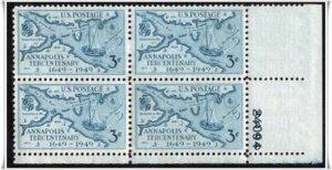 US Stamp #984 MNH - Annapolis Tercentenary - Plate Block of 4