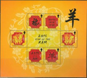 TURKS & CAICOS  2014  LUNAR NEW YEAR OF THE  RAM  SHEET I  MINT NH
