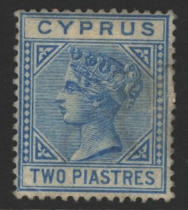 Cyprus Sc#22a MH - small tear right