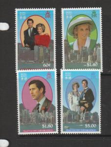 Hong Kong 1989 Royal Visit UM/MNH SG 626/9