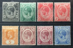 Malaya 1912-23 Straits Settlements KGV 8V Mint MCCA part set M2399