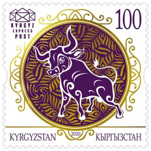 Stamps Kyrgyzstan 2020 - Year of the Ox. stamp.