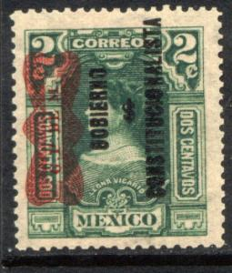 MEXICO 529, 2c CORBATA & $ REVOLUTIONARY OVERPRINTS UNUSED, H OG. F-VF.
