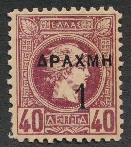 Griechenland 144 Postfrisch LH Einzel, 1 D Auf 40