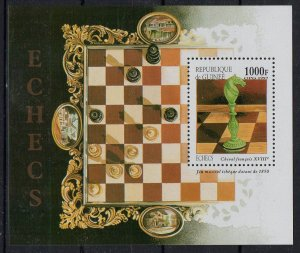 GUINEA - 1997 - M/S - CHESS -