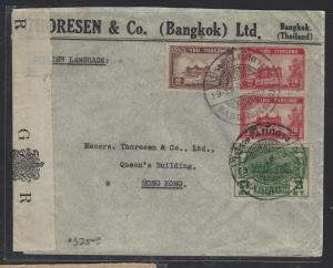 THAILAND (PP1412B)  1940 A/M COVER  TO HONG KONG OPENED BY HONG KONG CENSOR