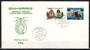 Libya, Scott cat. 1317-1318. Arab-African Unity issue. First day cover.