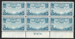 Doyle's_Stamps: NH GEM 1935 Blue 25c China Clipper Airmail PNB #C20**