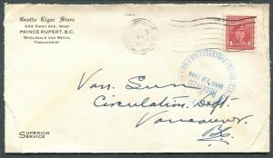 CANADA WWII BLACK OUT CANCEL COVER PRINCE RUPERT