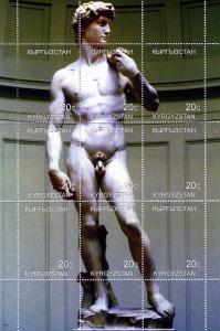 Kyrgyzstan Apollon Art s/s perforated mnh.vf