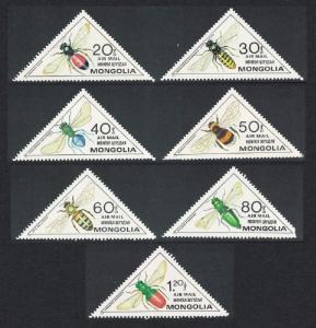Mongolia Wasps and Bees 7v SG#1258-1264