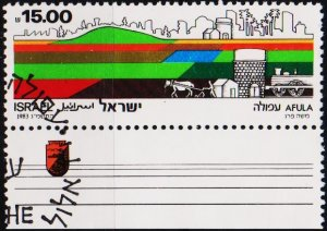 Israel. 1983 15s S.G.911 Fine Used