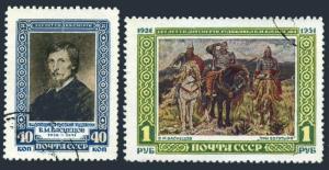 Russia 1594-1595/1951,CTO.Michel 1597-1598. V.M.Vasnetsov,1951.Three Heroes.