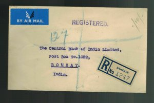 1950 Bahrain airmail Bank to Bank cover to India Multi Franked Registered