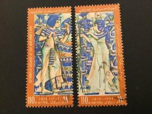ICOLLECTZONE Egypt C142-43 VF used