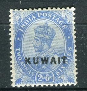 KUWAIT; 1923-24 early GV India Optd. issue Mint hinged 2a. 6p. value